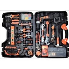 Набор из 70 необходимых инструментов